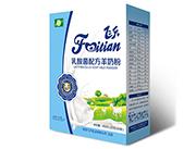 飞乐乳酸菌配方羊奶粉400g(16小袋)