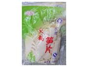 闽鲜火锅笋片300克