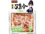 锦怡味吃货召集令瑟琶鸡72g