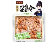 锦怡味吃货召集令牛脆骨72g