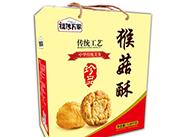 福传万家猴菇酥1.28kg礼盒装