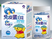 益康堂免疫蛋白软钙
