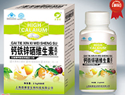 益康堂钙铁锌硒维生素高钙片