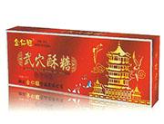 金仁旺400g红卡长盒酥糖