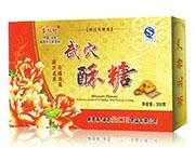 金仁旺300g金卡方盒酥糖