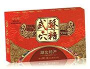 金仁旺300g方盒酥糖