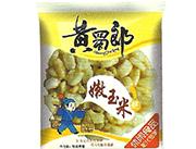 黄蜀�O嫩玉米休闲食品