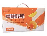 益正元黄桃味酸奶316g×12瓶普箱