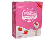益正元草莓味酸奶饮品316g×10瓶