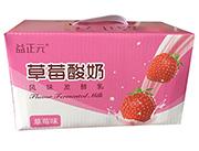 益正元草莓味酸奶316g×12瓶普箱