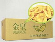 金皇牌香蕉片