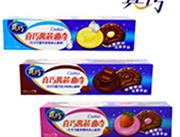 真巧巧克力酱心饼干(多种口味)110g