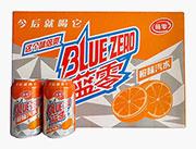 蓝零橙味汽水