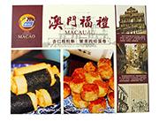 杏仁粒粒酥+紫菜肉松蛋卷335g