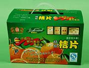 精制桔片罐头礼盒