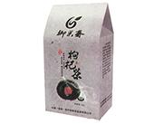 枸杞茶礼盒
