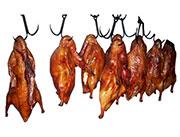 杨全仁烤鸭食品