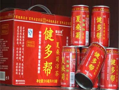夏桑菊凉茶箱