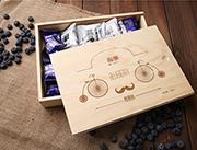 蓝莓果干时尚木盒