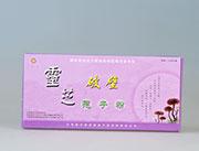紫云英破壁灵芝孢子粉