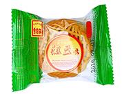 雪泊尔绿豆味广式月饼