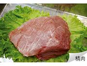 晋润精猪肉