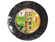 义祥苔湾紫菜70克