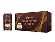夜斗原醇咖啡200ml×24罐