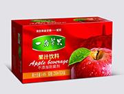 一颗苹果果汁饮料250ml×24盒