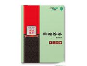 黑糖姜茶固�w�料120g(12gx10)