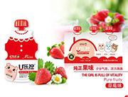 u乐控风味饮料草莓味75ml