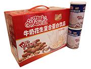 爱的味道牛奶花生复合蛋白饮品精品礼盒320g×12