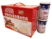 爱的味道牛奶花生复合蛋白饮品精品礼盒320g×12罐