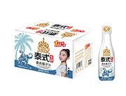泰式生榨果肉椰子汁植物蛋白饮料500mlX15瓶