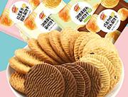 润德康猴头菇饼干称重