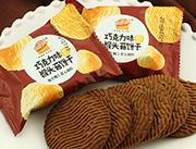 润德康巧克力味猴头菇饼干称重