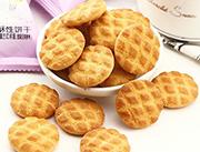 润德康奶酪味曲奇酥性饼干