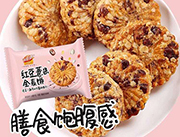 润德康红豆薏米全麦饼称重