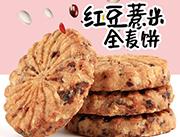 润德康红豆薏米全麦饼
