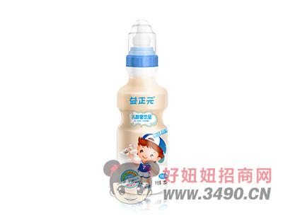 益正元原味儿童乳酸菌lehu国际app下载200ml