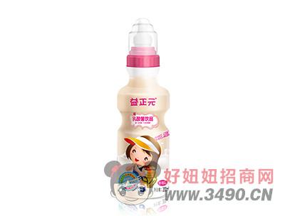益正元草莓味儿童乳酸菌lehu国际app下载200ml