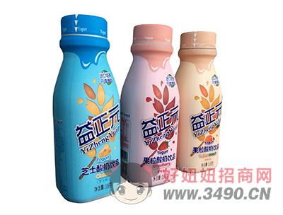 益正元酸奶lehu国际app下载316g