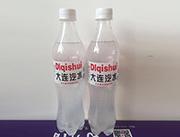 红利莱大连汽水低热量型碳酸饮料