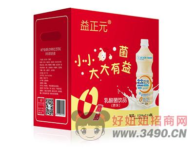 益正元原味乳酸菌lehu国际app下载1250ml×6瓶