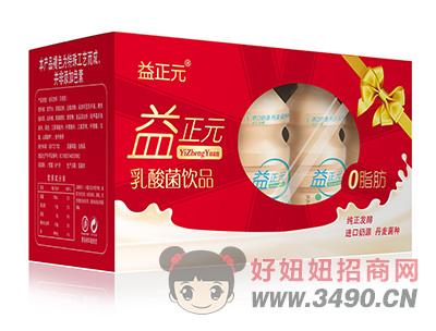 益正元乳酸菌lehu国际app下载340ml×10瓶开窗礼盒