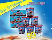 食烩人大海虾
