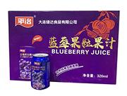 平治蓝莓果粒果汁320ml礼盒