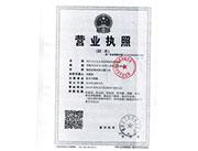 焦作市云台山食品饮料营业执照