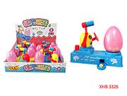 ��卡�肪��`砸蛋�和�玩具