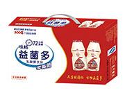 味�骋嫔�菌乳酸菌�品100mlx30或40瓶
